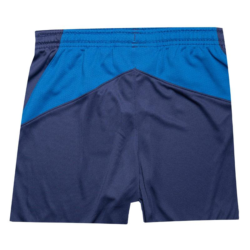 Kraťasy Under Armour Junior Boys Challenger II Knit Shorts Navy