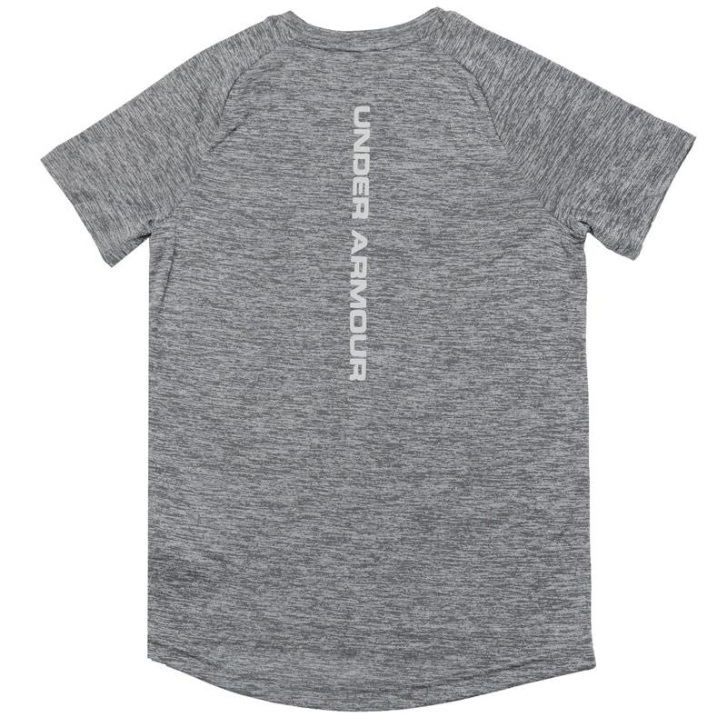 Tričko Under Armour Infant Boys Reflective T-Shirt Grey