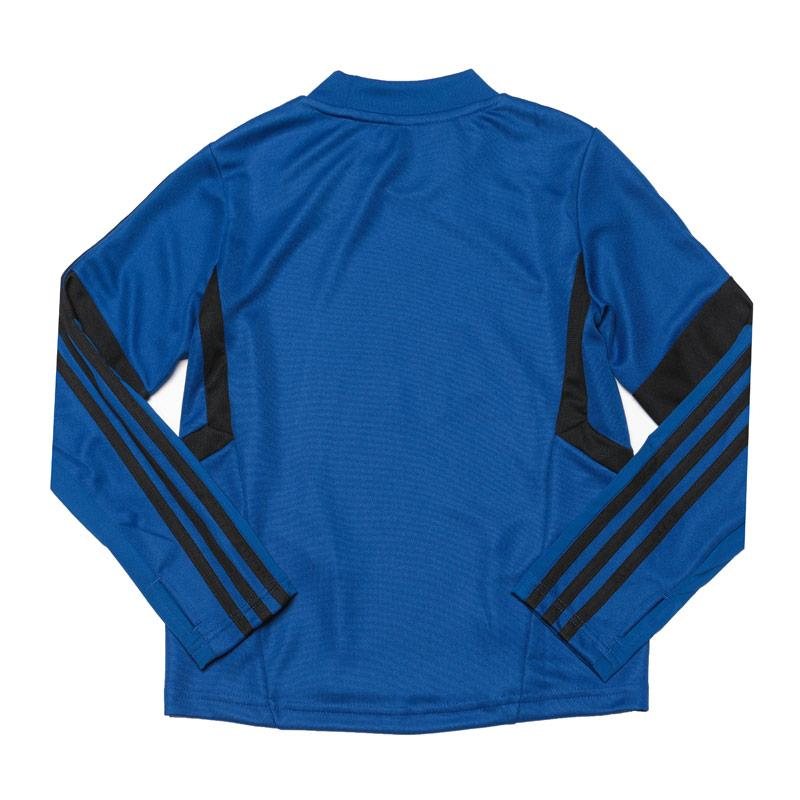 Mikina Adidas Junior Boys MUFC Training Top Blue