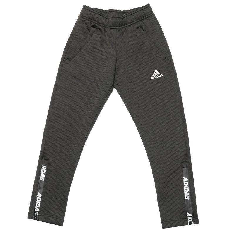 Tepláky Adidas Junior Boys Warm Up Jog Pant olive