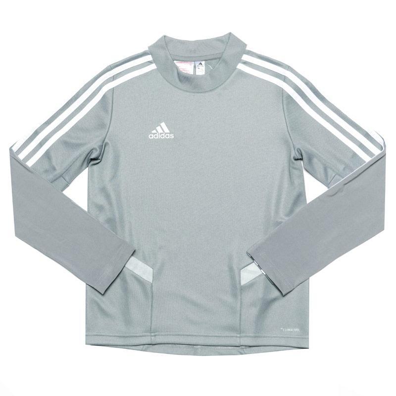 Adidas Infant Boys Tiro 19 Training Top Grey